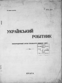 book-6794