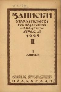 book-6805
