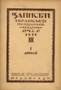 book-6806