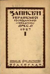book-6807