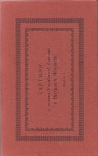 book-6809