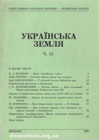 book-6810