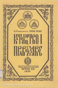 book-6811
