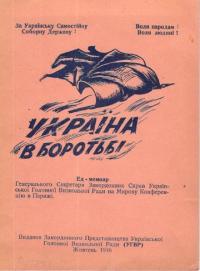 book-6817