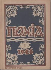 book-6819