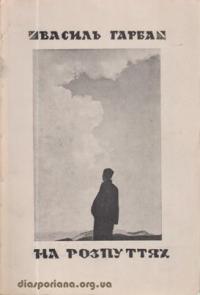 book-6820