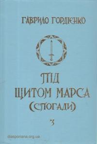 book-6821
