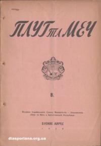 book-6822