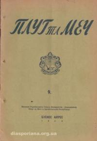 book-6823
