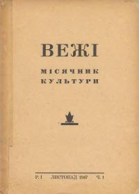 book-683