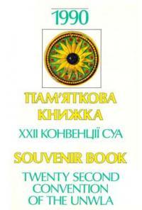 book-6850