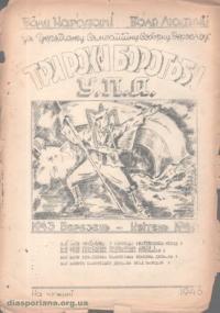 book-6857