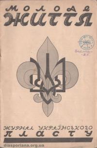 book-6864