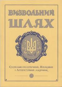 book-6873