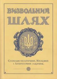 book-6874