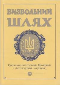 book-6875