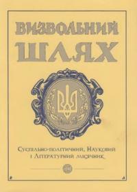 book-6876
