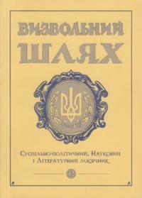book-6878