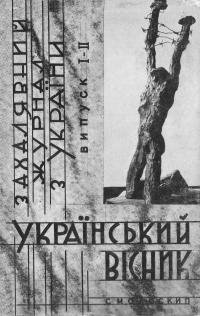 book-688