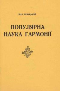 book-6883