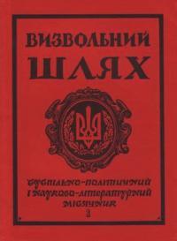 book-6906