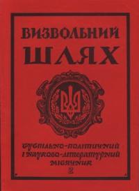 book-6907