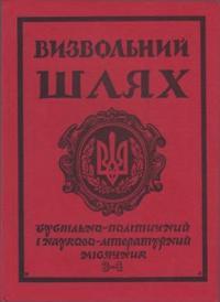 book-6908