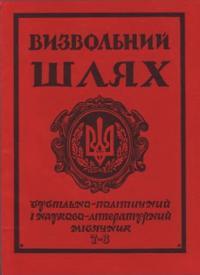 book-6911