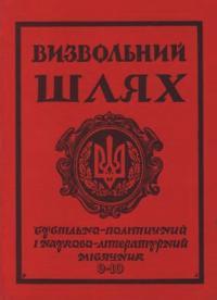 book-6912