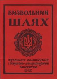 book-6913
