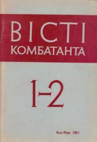 book-6916