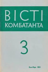 book-6918