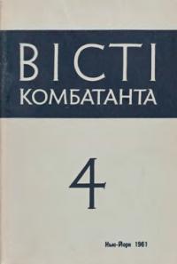 book-6919