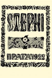book-692