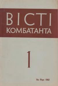 book-6920