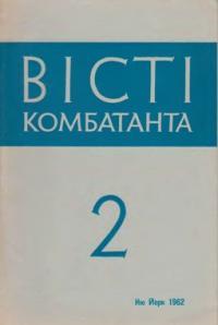 book-6921