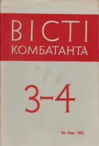 book-6922