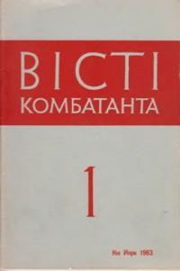 book-6923