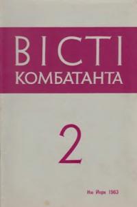 book-6924