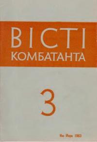 book-6925