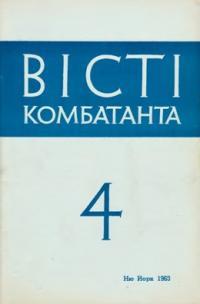 book-6926