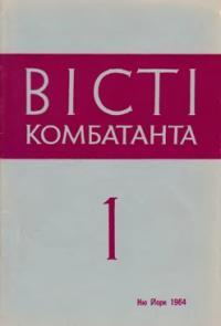 book-6929