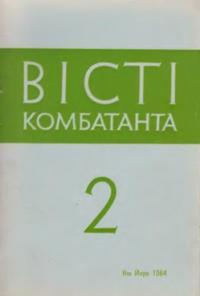 book-6930