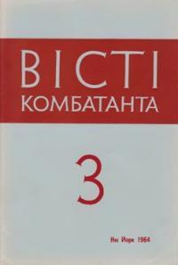 book-6931