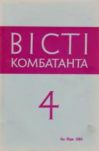 book-6932