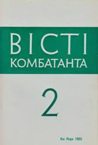 book-6933