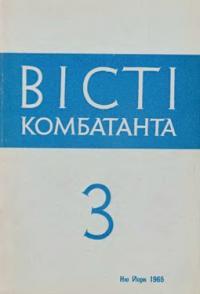book-6934