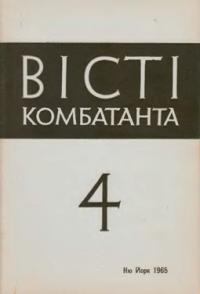 book-6935