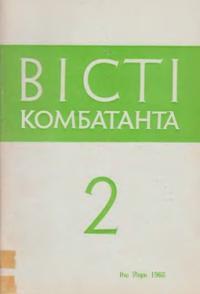 book-6936
