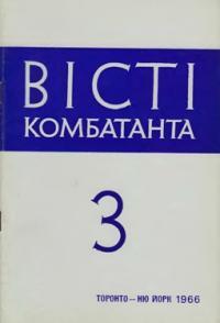 book-6937